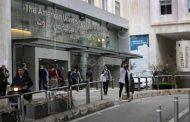 «الجامعة الأميركية»: تسعيرة الـ 3900 ليرة لا تشمل المستفيدين من الجهات الضامنة