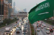 السعودية تعلن إجراءات جديدة لعقود العاملين الوافدين