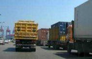اجتماع في مرفأ بيروت للنظر في تعرفة الشاحنات