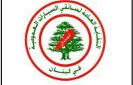 اتحاد نقابات سائقي السيارات العمومية حذر من رفع الدعم عن المحروقات