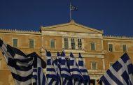 اليونان تبيع سندات مدتها 15 عاما لتعزيز الاحتياطيات وسط الوباء