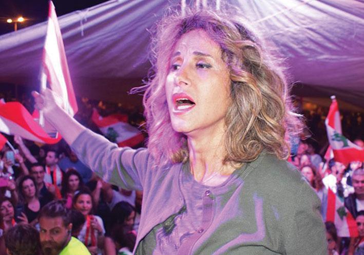باسكال صقر تغني لبيروت بتوقيع إلياس الرحباني