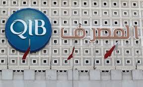 رويترز: قطر الإسلامي يستعين ببنوك لترتيب إصدار صكوك دولارية