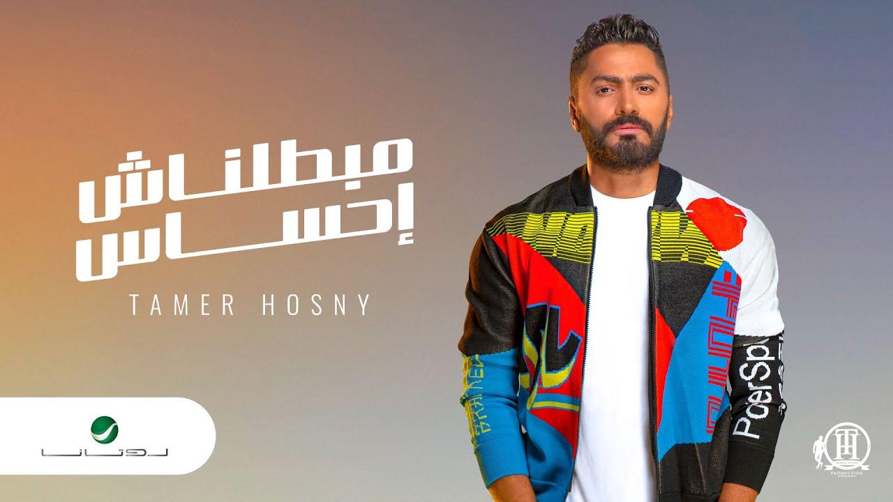 بالفيديو - تامر حسني  يقول لجمهوره