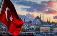 تركيا ترفع احتياطيات حقل غاز بالبحر الأسود إلى 405 مليار متر مكعب
