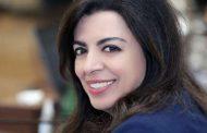 غادة شريم: داتا الكترونية لنقل واقع وحاجات المناطق اللبنانية
