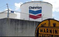 شركة Chevron تراهن على ثروات الغاز والمصالحات في الشرق الأوسط