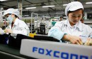 شركة فوكسكون تطلق منصة لمساعدة شركات السيارات في صنع سيارات كهربائية
