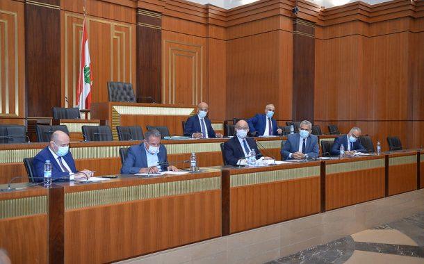لجنة الاشغال ناقشت في جلستين رخص البناء والبنى التحتية