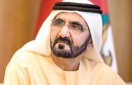 محمد بن راشد: التأشيرة السياحية لـ5 أعوام