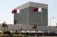 مصرف قطر المركزي يبيع أذونات خزينة محلية بـ 600 مليون ريال