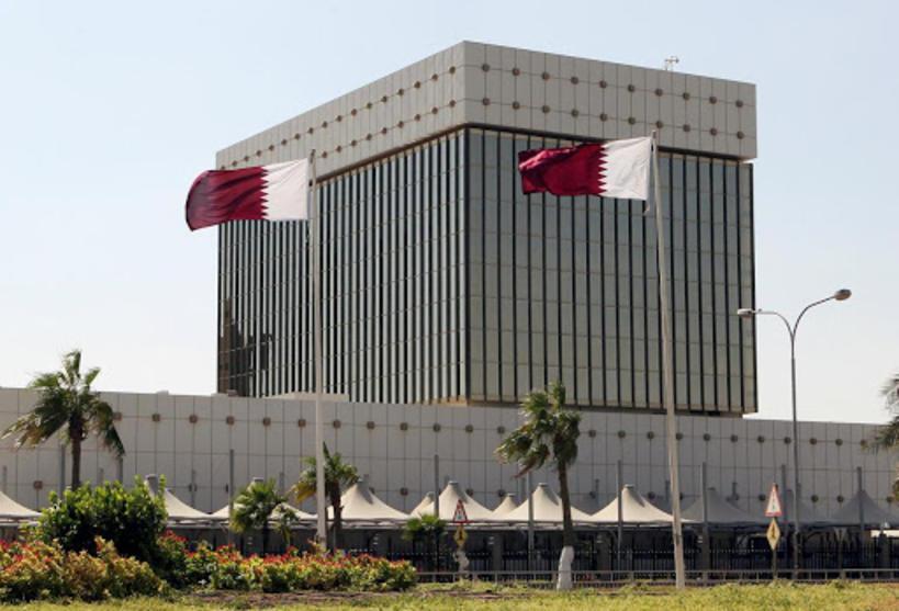 المركزي القطري يمدد العمل بتأجيل أقساط القطاعات المتضررة بكورونا حتى منتصف ديسمبر