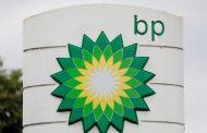 شركة BP تحقق100 مليون دولار صافي أرباح في الربع الثالث