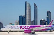 Wizz Air أبوظبي للطيران الاقتصادي تحصل على الموافقة النهائية من الهيئة العامة للطيران المدني