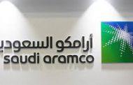 سايبم الإيطالية توقع اتفاق أعمال برية مع أرامكو السعودية