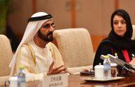 الإمارات توقع 6 اتفاقيات اقتصادية مع 6 دول إفريقية