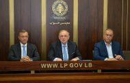 البستاني: على الحكومة إلتزام التدقيق الجنائي في بيانها الوزاري لاستعادة ثقة المواطن