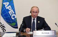 بوتين في قمة