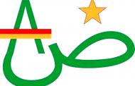 جائزة الأكاديمية العربية أطلقت صانعي التحرير