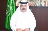 «عبدالعزيز الوطني» يحيي «يوم التسامح» بملتقى «حوارات المملكة»