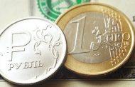 المفوضية الأوروبية تحسن توقعاتها لأداء الاقتصاد الروسي