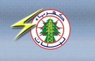 نقابة عمال كهرباء لبنان: لعدم التجديد لشركات مقدمي الخدمات