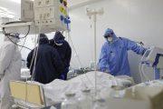 امراض لها علاقة بالاصابات الخطيرة بكوفيد 19