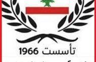 نقابة عمال المخابز في بيروت وجبل لبنان: للعودة عن قرار إنقاص وزن ربطة الخبز