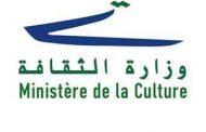 الأجنحة المتكسرة يمثل لبنان في الأوسكار