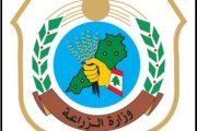 وزارة الزراعة عممت عبر موقعها أسماء الشركات المستفيدة من دعم المدخلات الزراعية
