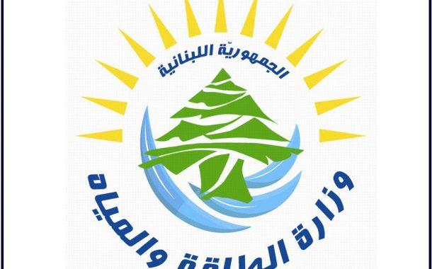 وزارة الطاقة أعلنت تسعيرة المولدات الخاصة عن شهر ت2