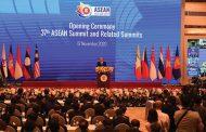 آسيا تنشئ أكبر تكتّل تجاري بالعالم يعزّز نفوذ الصين ويستبعد أميركا