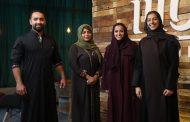 MBC تُطلق تجارب أداء لاختيار 4 سعوديين وسعوديات لبطولة فيلم سينمائي عالمي