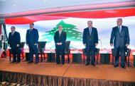 منتدى حضوري إفتراضي للمصارف والمصرفيين العرب حول مخاطر العقوبات ومكافحة غسل الأموال