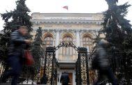 المركزي الروسي يحافظ على سعر الفائدة الرئيسي عند 4.25% دون تغيير