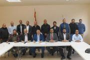 لجنة ادارية لاتحاد الفنون القتالية المختلطة