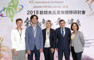 المنظمة الدولية لتكنولوجيا الحبوب جددت للجبيلي