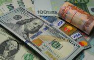 البنك الدولي يحسن توقعاته لأداء الاقتصاد الروسي