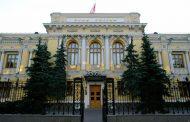 وكالة تصنيف روسية تتوقع هبوط صافي أرباح البنوك الروسية إلى النصف في 2021