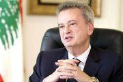 سلامة يجزم لعويدات: أي تحاويل لم تحصل من حسابات لمصرف لبنان أو من موازناته
