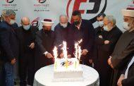 إفتتاح شركة فايبر فاست لخدمات الإنترنت في حلبا