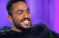 لاعب كرة القدم المصري محمود كهربا ثاني النجوم الذين يكشفون عن هويتهم في