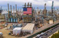 إدارة معلومات الطاقة الأميركية تخفض توقعات نمو طلب النفط العالمي في 2021