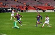 إيبار يفرض التعادل على برشلونة تحت أنظار ميسي