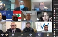 ندوة عن بعد في جامعة بيروت العربية عن الأمن الالكتروني