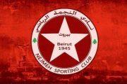نصف نهائي كأس لبنان لكرة القدم: النجمة / الصفاء والانصار / البرج
