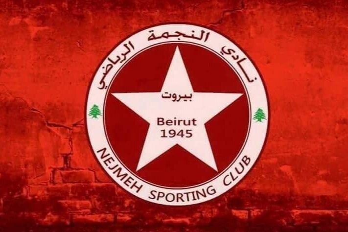 الدوري اللبناني...النجمة احتفظ بالصدارة أمام الانصار والعهد سادسا