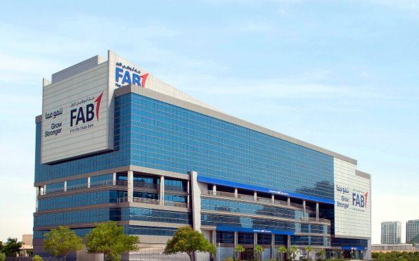 بنك أبو ظبي الأول وقع مع بنك عوده ش.م.ل اتفاقية نهائية للاستحواذ على 100% من رأسمال بنك عوده ش.م.م (مصر)