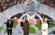 الاتحاد الآسيوي يحدد موعد قرعة دوري الأبطال وكأس الاتحاد