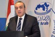 فتوح حول بيع بنك عودة مصر: يوحي بالثقة العربية بإمكانات المصارف اللبنانية